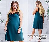 Сорочка женская на бретелях атлас-шелк+кружево 50,52,54,56