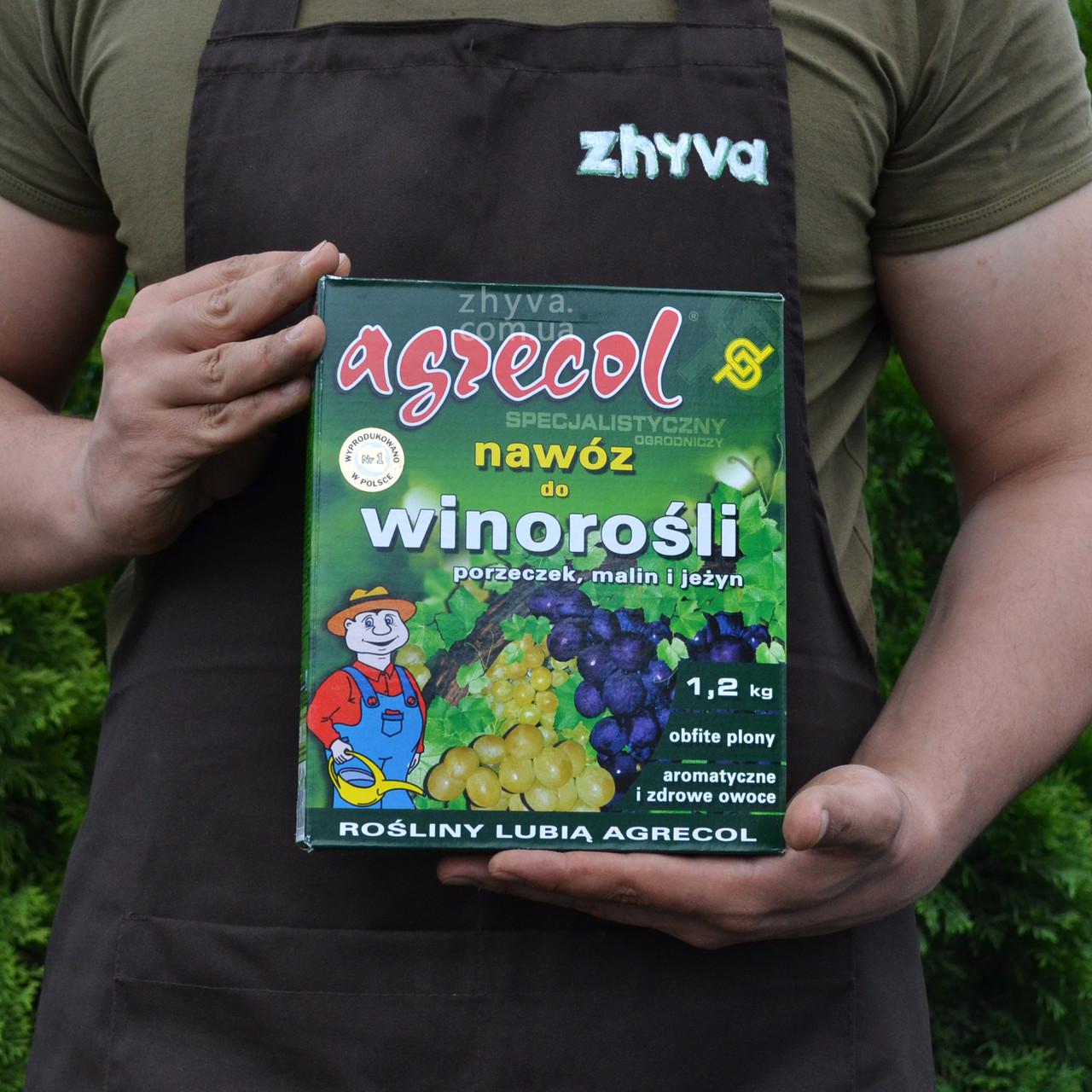 Добриво Agrecol для винограду, смородини, малини 1,2кг