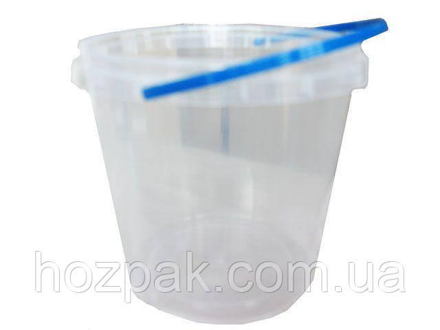 Відра з кришкою пластикові харчові 1,1 літра кругле ,прозоре . (50 шт)
