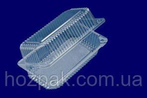 Упаковка пластикова з відкидною кришкою SL35-1 (V1600мл\внутр\разм212*110*42+43) (50 шт)