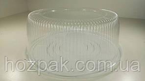 Упаковка з полістиролу для торта ПС-260 Д+ПС-260 ДО (V=7200мл)d 335 h135 (75 шт)