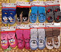 Носки тапки для деток