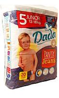 """""""Dada""""трусики 5 (12-18 кг) - 20 шт., фото 1"""