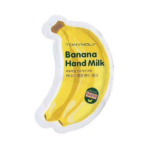 Крем для рук Magic Food Banana Hand Milk 2 мл пробник, фото 2