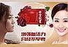Шу Юй Лэ Shuyule Jiaonang таблетки женского здоровья 12шт