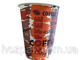 "Стакан  бумажный 340 мл ""№65 Coffee"" Маэстро (50 шт)"