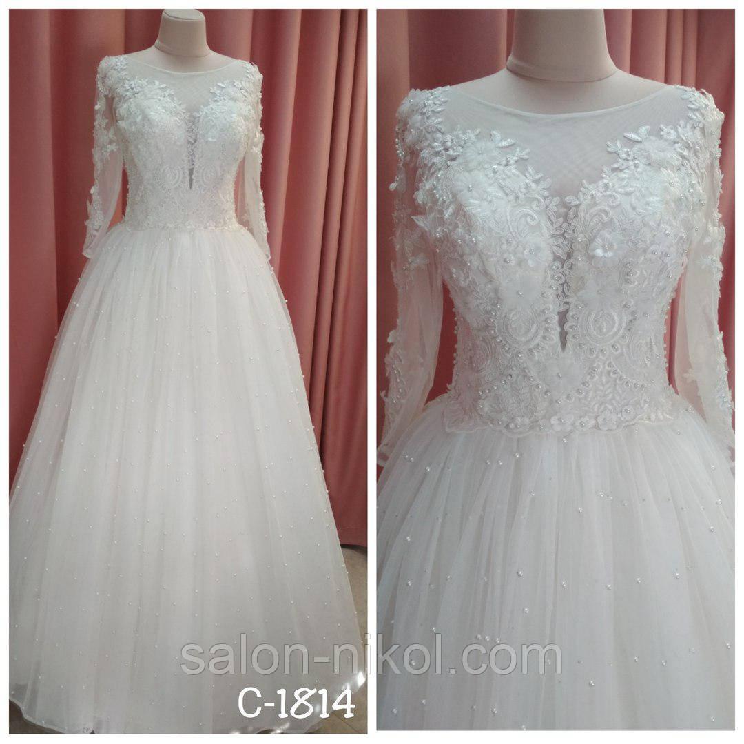 Свадебное платье 1814