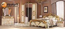 Спальня набор 4Д Реджина Голд (Миро Марк/MiroMark)