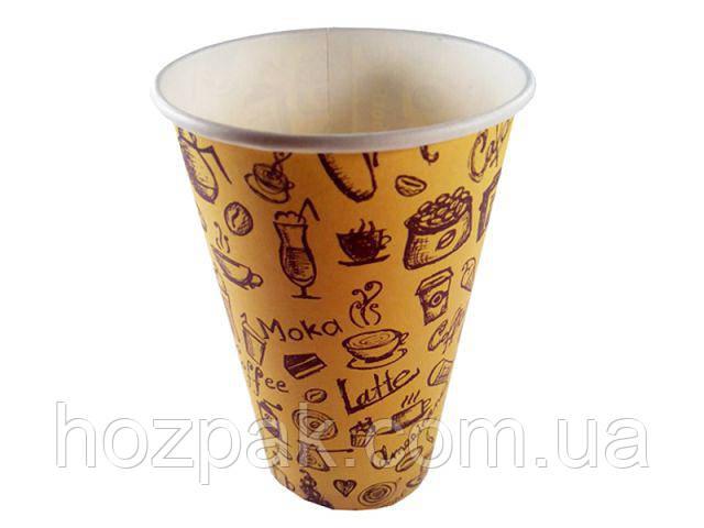 """Стакан  бумажный 500 мл """"№206 Кофе Тайм"""" Маэстро (35 шт)"""