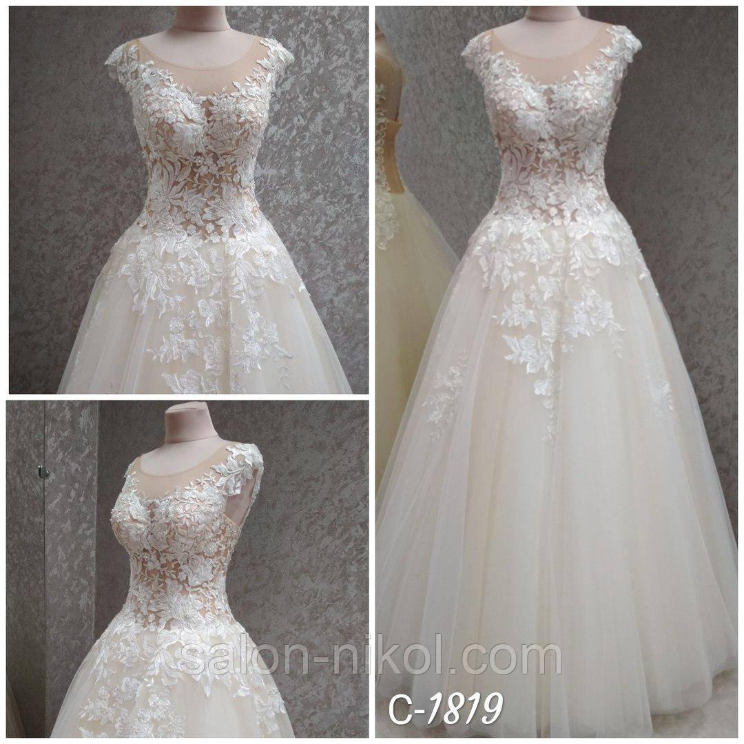 Свадебное платье 1819