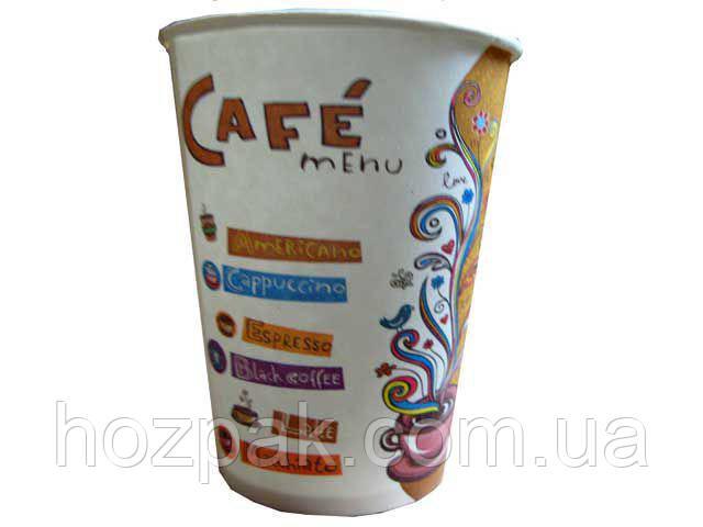 """Стакан  бумажный 340 мл """"№61 Cafe Menu"""" Маэстро (50 шт)"""