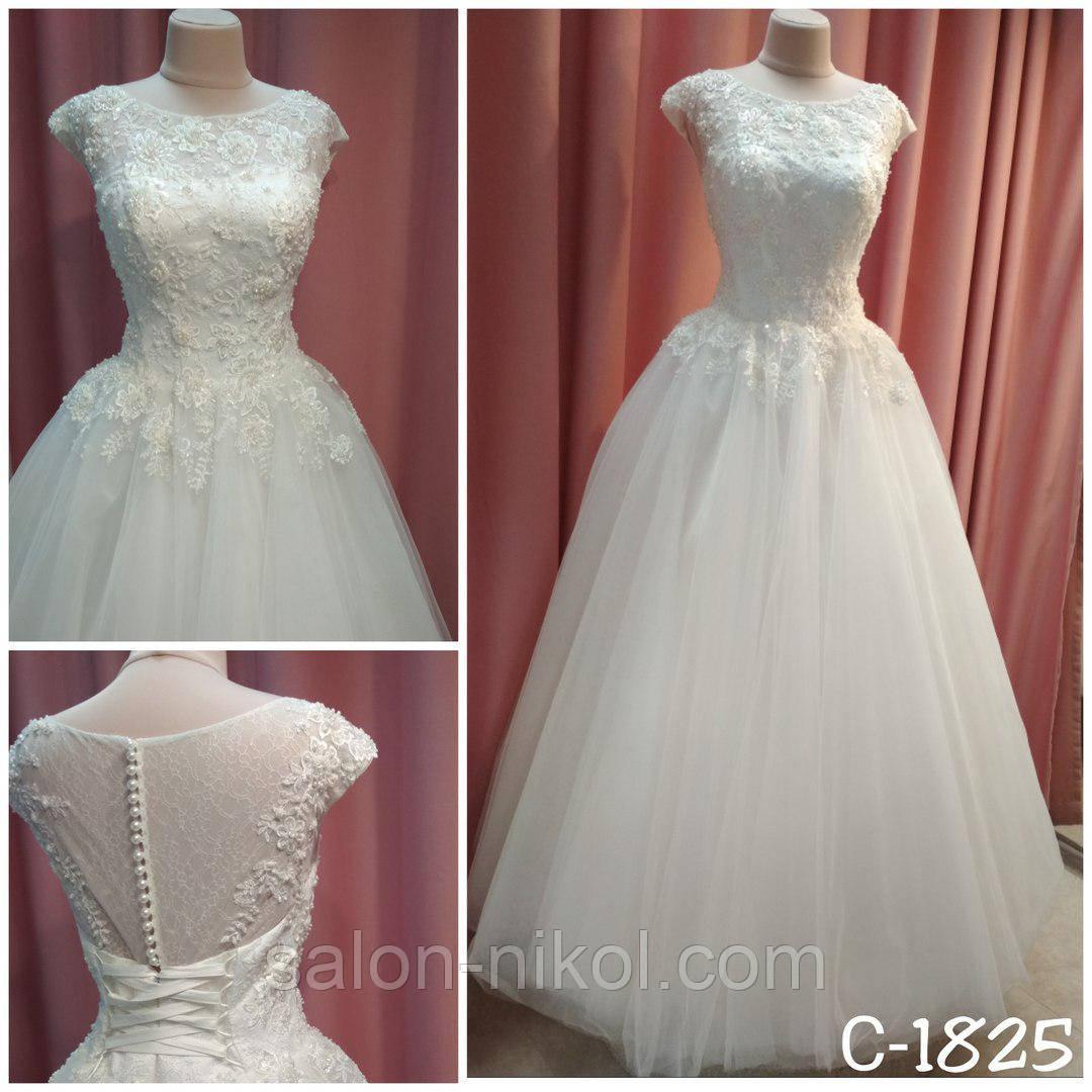 Свадебное платье 1825