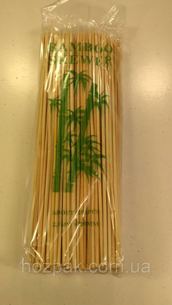 Палички для шашлику (200шт) 20см 2.5 mm (1 пач.)