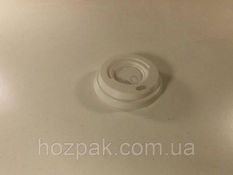 Крышка на стакан  бумажный. Ф80  (гар) Харьков   ( на стакан 340маэстро  и 340 (fc) ) (50 шт)