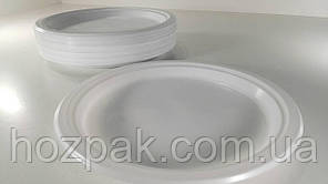 Тарелка одноразовая пластиковая 220 mm белая (100 шт)