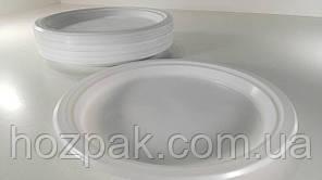 Тарелка одноразовая пластиковая 260 mm белая (100 шт)