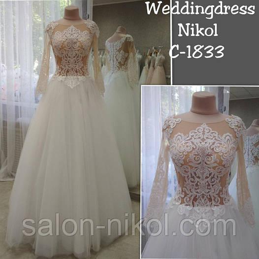 Свадебное платье 1833