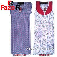 """Рубашка ночная """"Fazo-R"""" Узбекистан"""