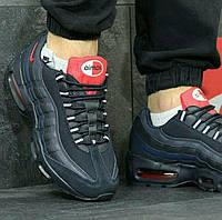 Уценка !!! мужские демисезонные кроссовки Nike 43-й размер.