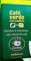 Кофе молотый Cafe Burdet  зеленый с имбирем ,  100 гр