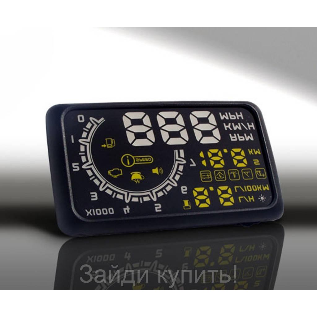Проектор приборной панели на лобовое стекло автомобиля HUD OBD2!Акция - Зайди купить! в Вышгороде