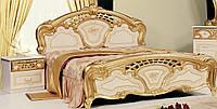 Кровать двуспальная 160 Реджина Голд (Миро Марк/MiroMark)