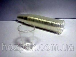 Стакан одноразовий 300гр Аркопласт (50 шт)