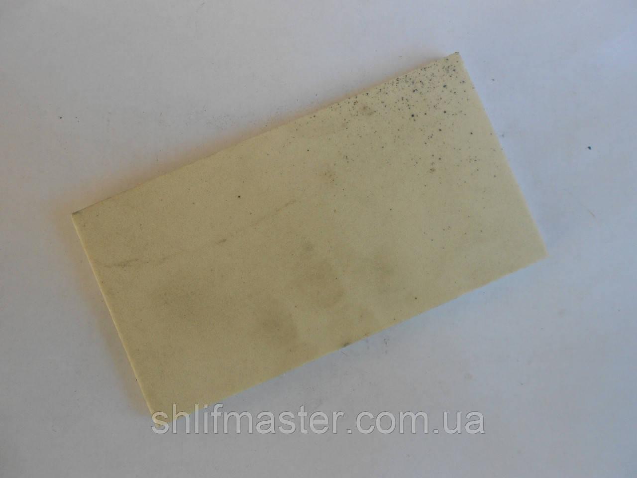 Брусок заточной абразивный 25А (электрокорунд белый) БП 100х40х16 12 СМ