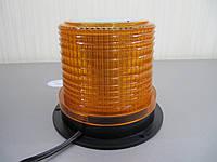 Проблесковый маячок LED 13. 10-30V на магните оранжевый. https://gv-auto.com.ua, фото 1