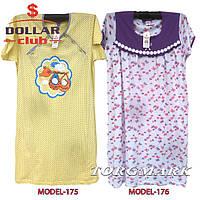 """Рубашка ночная """"Dollar Club"""" Узбекистан"""