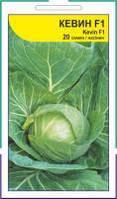 Семена Капуста белокочанная ранняя  Кевин  F1,  20 семян Syngenta