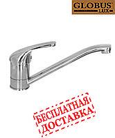 Смеситель кухонный Globus Lux SOLLY GLSO-0103