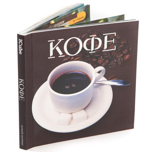 набір для подарунка Кави книга рецептів кави, 2 чашки