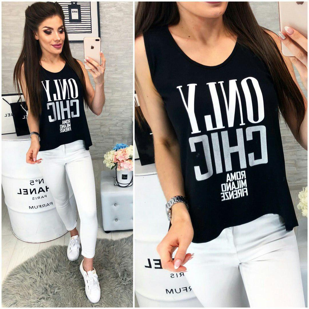 7189598fee0 Женская свободная футболка CHIC - Интернет-магазин
