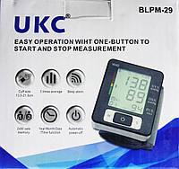 Автоматичний тонометр на зап'ястя BLPM 29