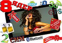 Лучший планшет-телефон Lenovo A577, 3G, 3D, GPS, 2CИМ