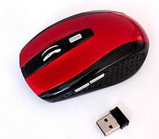 Оптическая мышь G 109 Red (gr006567)