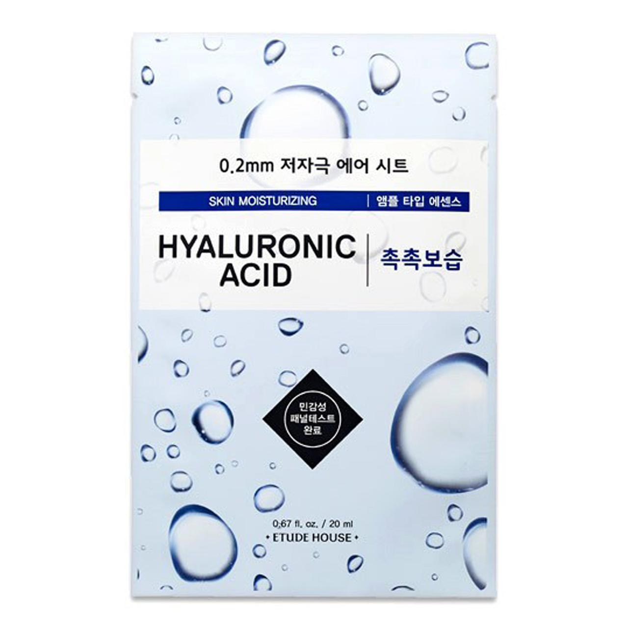 Ультратонкая тканевая маска с гиалуроновой кислотой Etude House Air Mask Hyaluronic Acid