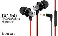 Betron DC950 Шумоизолирующие наушники бас-гид, высокая четкость Не запутываются, Iphone, Ipod, Ipad,Samsung