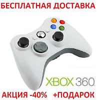 Джойстик беспроводной XBOX 360 ORIGINAL size с Wireless Controller манипулятор черный белый