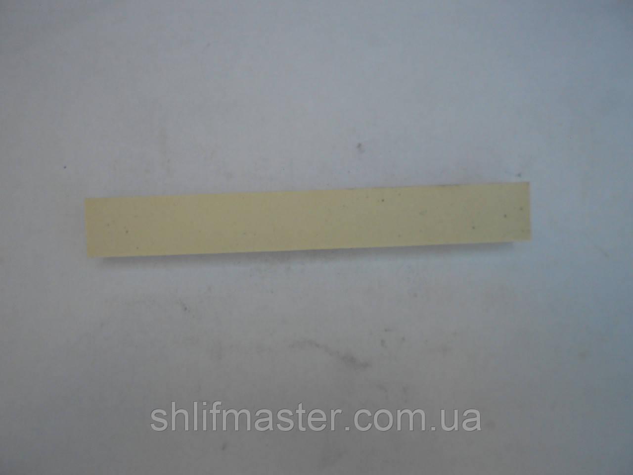 Брусок заточной абразивный 25А (электрокорунд белый) 100х9х8 12 СТ