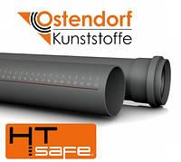 Труба внутренняя 50*150 (Германия)