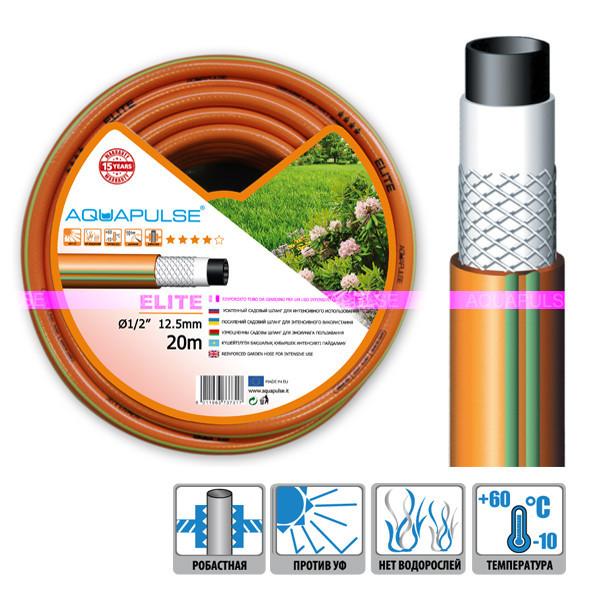 """Шланг для полива ELITE 1/2"""" (12.5 мм) 30 метров FITT"""