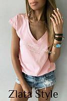 Молодежная модная женская футболка персикового цвета