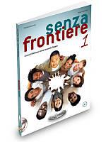 Senza frontiere 1 + audio CD. Учебник + рабочая тетрадь + Audio CD