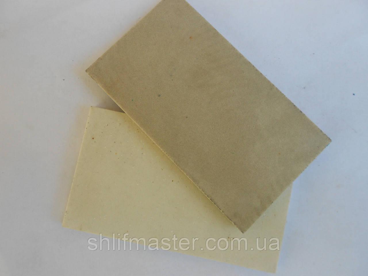Брусок заточной абразивный 25А (электрокорунд белый) 110х40х10 6 С