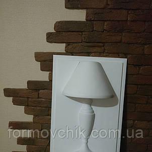 Гипсовая декоративная панель ЛАМПА, фото 2