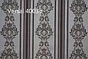 Банкетка Гармонія 70см з 2 полицями біла, фото 2