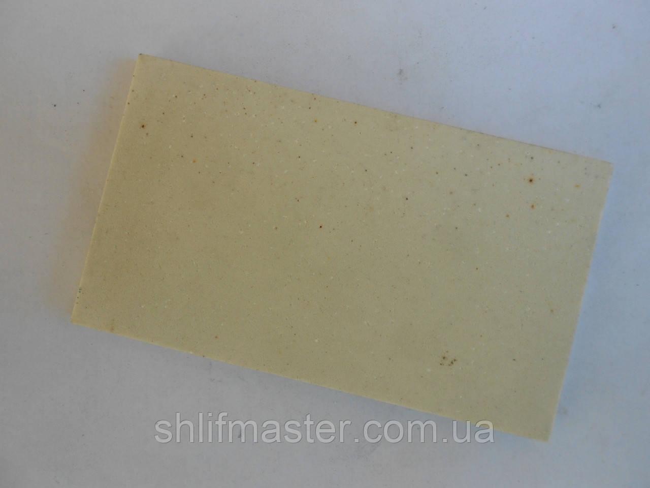 Брусок заточной абразивный 25А (электрокорунд белый) 110х70х10 8 СМ