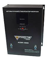 Стабилизатор релейный 10000 Вт 1Ф Forte ACDR-10 kVA NEW